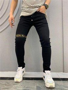 2019 High quality fashion New Style Brand Men's Denim Jean Embroidery Tiger Pants Holes Jeans Zipper Men Pants Trousers4