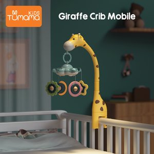Baby Rattles Crib Mobiles Toy Holder Rotating 360flexible Rotation Mobile Newborn's Crib Musical Box Projection Infant Baby Toy CX200615