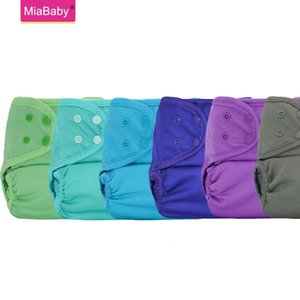 Miababy 6pcs lotWholesale one size cloth diaper cover waterproof, breathable and reusable easy to use same as disposable baby di