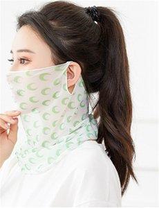 Gaze Floral Imprimir Máscara Womens Primavera e Verão Rosto Máscara Tamanho livre padrão da cópia Máscara Anti Sunburn