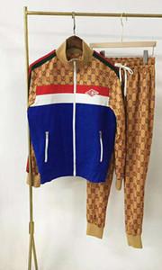 20P9 New Tute Giacche Set Fashion Running Tute Da uomo Tuta sportiva Letter stampa Slim Felpe Abbigliamento Track Kit Medusa Sportswear