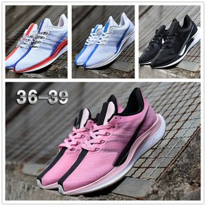 New running shoes react zoom Pegasus 35 turbo triple black white Nathan bell gold dart fir floral men women sport trainers sneakers