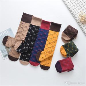 Neue Kindersocken Occident Tide Brief Gegensatz Farbe Tide Kinder Socken Kinder-Strümpfe ohne Absätze Eltern und Kinder Socken