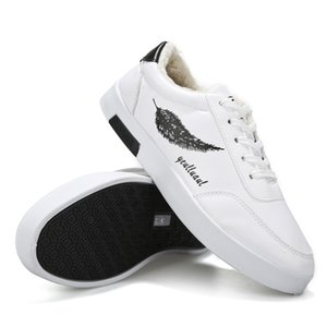 Ulzzang PU Chaussures Skater Mode velours Skate Sneakers coréenne Low Cut robuste Casual adolescents Plimsolls Homme Trendy Conseil d'hiver Chaussures