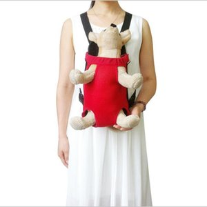 Pet мешок собаки Рюкзак Передней Chest портативной Ткань Рюкзак Carriers с кнопками Открытого Путешествия Прочной Сумка для собак Кошки CFYZ131Q