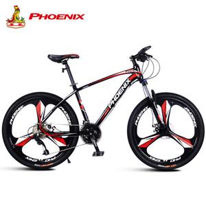 Phoenix велосипедов мотокроссу Micro-передачи 27 Скорость Mountain Road Bike Мужчины Женщины Студенты Горный велосипед Дисковый тормоз гоночный велосипед