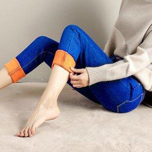 2019 plus velvet thick denim autumn and winter wear high waist was thin nine points trousers women