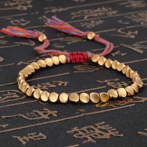 Unisex New Fashion Vintage Gold Color Copper Beads Pull Bracelet For Women Men Health Rich Safe Lucky Bracelet Charm Jewelry