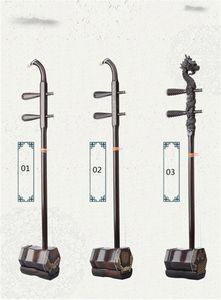 Chinese national instrument erhu.