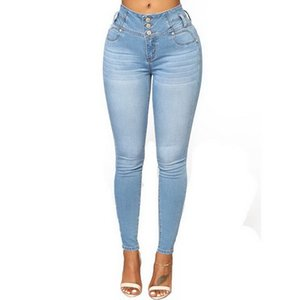 2019 Women's Jeans Women's Jeans Fashion Slim High-waist Elastic Bottom Pants Women's New European and American