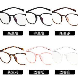 Round small plain 2413 Oval transparent glasses frame student all-match artistic glasses frame