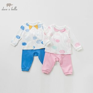 DBH10004 dave bella spring baby unisex long sleeve clothing sets infant toddler sleepwear children high quality pajamas