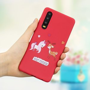 Frosted Pattern TPU Protective Case for Huawei P30