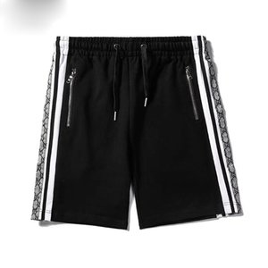 20ss new Paris retro reflective side ribbon logo shorts elastic waist men and women casual sports jogger sports pants outdoor shorts