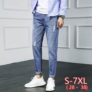 New Men Jeans Ripped Fashion Male Destroyed Summer Thin Loose Korean Hole Denim Nine Pants