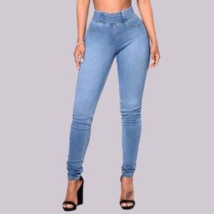 2020 New Fashion Jeans Women Pencil Pants High Waist Jeans Sexy Slim Elastic Skinny Pants Trousers Fit Lady Jeans Plus Size#G30