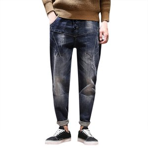 Loose Stretch Harlan Beamed Jeans 2020 Men's Autumn And Winter Leisure Hip Hop Long Pants Streetwear Men's Fashion Jeans # 30
