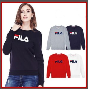 2018 Moda Suéteres para mujeres Suéteres para hombres de grado superior Diseñador de la marca Hat Hat-Hat-Hip-Jump Sportsweater Camisas Entrega gratuita