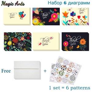 6pcs carte de remerciement floral noir avec enveloppe autocollant personnalisé invitations Notes carte vierge à l'intérieur cartes postales de voeux cadeaux