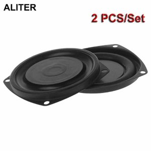 "Consumer Electronics 2PCS Woofer Radiator Bass Passive Speaker 3\"" Low Frequency Loudspeaker Diaphragm Vibration Plate DIY"