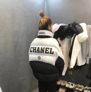 겨울 최신 인기 여성의 솜 패딩 재킷 웹 연예인 같은 더블 C 문자 인쇄 디자인 두꺼운 코트 여성의 느슨한 코트