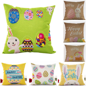 New Easter Rabbit Egg Pillow Covers Cushion Cover Glamour Square Pillowcase Cushion Cover Home Office Sofa Car Decoration Free DHL HH7-2056