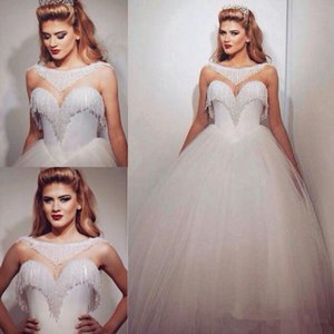Bling Ball Gown Wedding Dresses with Bateau Neckline Sweetheart Illusion 2020-2021 Beading Glass Crystals Tulle Elegant Bridal Gowns