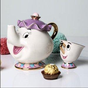 Фарфор позолоченной чайника чашка миссис Поттс чайника мультфильм Набор керамический чайный сервиз Детский завтрак молочный чай чашка