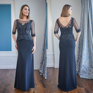 Elegant Satin Mermaid Mother Of The Bride Dresses Jewel 3 4 Long Sleeves Formal Evening Gowns Appliqued Lace Mother Wedding Guest Dress