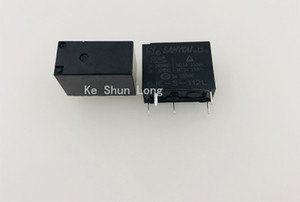 Free shipping lot(5pieces lot) 100%Original New SANYOU SJE-S-112L 12VDC 5A 5PINS Power Relay