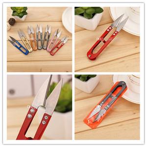 New Home Многоцветный Полезные Ножницы для стрижки щипцы U-образные машинки для стрижки Швейная вышивка барабанная пряжа из нержавеющей стали