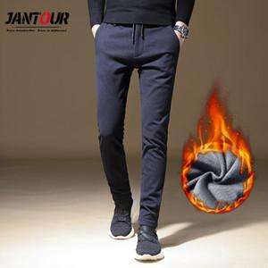 Winter Straight Men Fleece Keep Warm brushed fabric Pants men Fashion Men's Casual Pants Slim Mens velvet cotton Trousers male