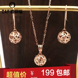 CAF Jewelry Russian 585 Purple Gold Hollow Ball Earrings Set 14K Rose Gold Female Necklace 2018 New Style