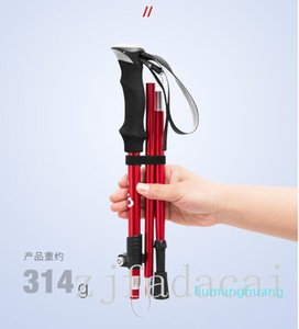 Multifunctional Alphas Outdoor Folding Telescopic Walking Stick Female Hiking Equipment Ultra Light Short Carbon Cane Male