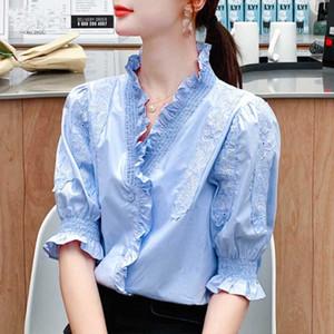 2020 Nouveau mode manches courtes Chemise blanche coréenne Ruffle femmes Hauts cou V Patchwork blouse en dentelle