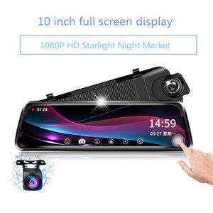 Driving Recorder Night Vision Video Recorder Streaming Media tactile Rearview Mirror Dash Cam DVR DASHCAM Full HD 1920x1080