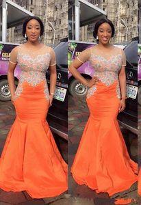 Modern orange South African Abschlussball-Abend Kleider für besondere Anlässe Spitze wulstige Sheer Ausschnitt-Kurzschluss-Hülsen-Nixe formales Kleid Lang