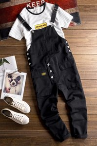 Spring and autumn Siamese overalls men loose large pockets nine points pants overalls casual khaki