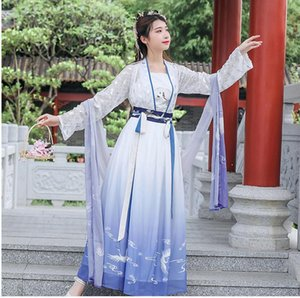 Original improved daily Hanfu women embroidered top + Skirt + sling gradual change Ruqun Costume travel season student Suits