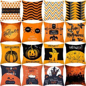 Kabak Yastık Kapak Halloween Party Dekorasyon Cadılar Bayramı Yastık Parti Ev Cadılar Aksesuar Dekor Malzemeleri