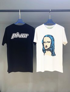2020off summer new white Mona Lisa series short-sleeved T-shirt 240g customized combed cotton