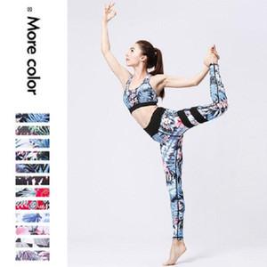 مصمم اليوغا ملابس رياضية رياضية للياقة البدنية الزهور طباعة البرازيلي اللباس اثنين من قطعة مجموعة الملابس تجريب في الهواء الطلق الرياضة البرازيلي رياضة الملابس رياضي