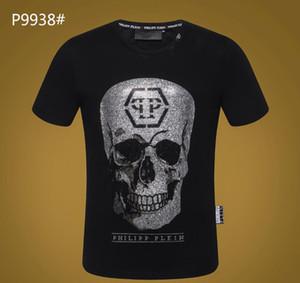2020 Новая мода весна Марка мужская футболка мужская с коротким рукавом Футболка Высококлассные Роскошные Мужчины Рубашка Одежда Elastic-E2021