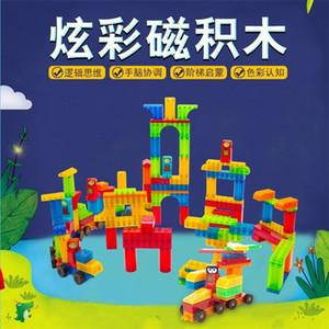 Kinderfrühkindliche Bildungs Magnetische Bausteine Set Kreative Bunten magnetischen Bausteine zusammengesetzt