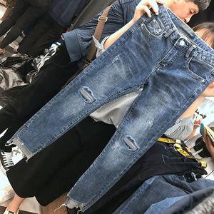 Yağ mm yeni sonbahar elbise büyük beden kot yüksek bel yağ kardeş pantolon kadınlara 200 Jin sonbahar ince delikler dokuz nokta pantolon göstermek