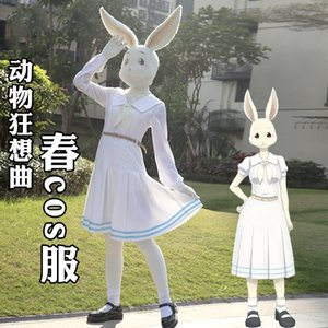 New Japanese Anime BEASTARS Cosplay Costume Animal Rabbit Haru Cosplay Dress Outfit Carnival Halloween Party Costumes for Women