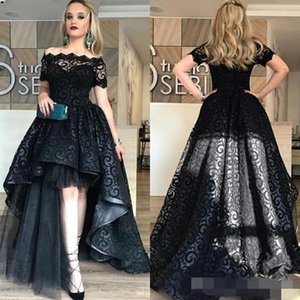 High Low Black Lace Prom Dresses Tulle Satin A Line Off the Shoulder Short Sleeves Scalloped Neckline Evening Gown Graduation Party Wear