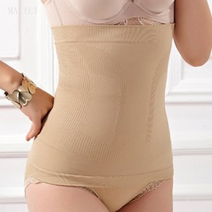 UU7Ks Female Shapewear shapewear pregnant women seamless breathable plastic waist postpartum abdominal belt belt body-shaping clothes slim w
