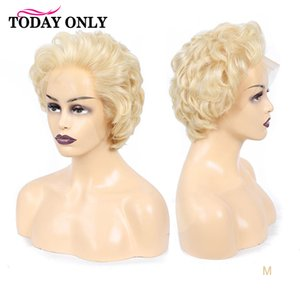 TODAY ONLY 613 Blonde Lace Front Wig Short Human Hair Wigs For Black Women 13x4 Brazilian Straight Hair Lace Front Wig Remy 150%