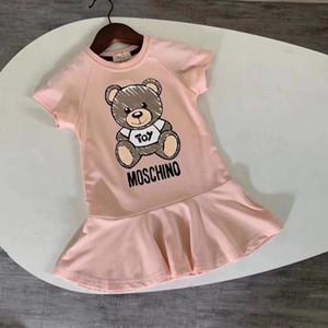 nette Markenkindmädchen Outfit kurze Ärmel Rüsche Kinder, die Mädchen kleine Mädchen-Ausstattungs-Kleid
